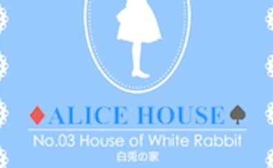 Alice House 3