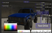 Driving Games Free Online Driving Games