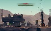 Commando 2D