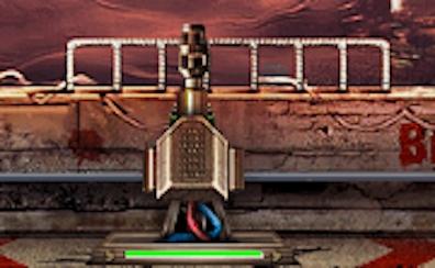 Megagun
