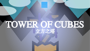 Tower of Cubes